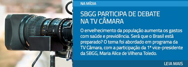 SBGG participa de debate na TV Câmara