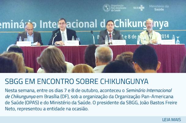 SBGG em encontro sobre Chikungunya