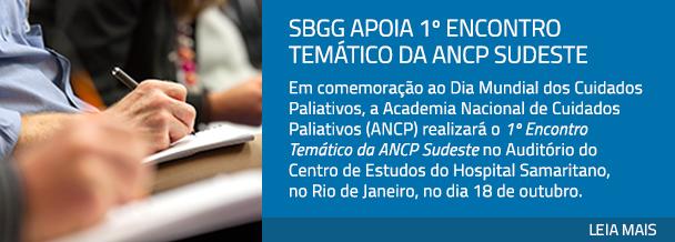 SBGG apoia 1º Encontro Temático da ANCP Sudeste