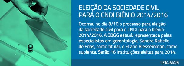 Eleição da sociedade civil para o CNDI biênio 2014/2016
