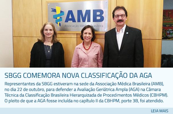 SBGG comemora nova classificação da AGA
