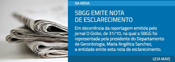 SBGG emite nota de esclarecimento