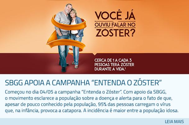 """SBGG apoia a campanha """"Entenda o Zóster"""""""