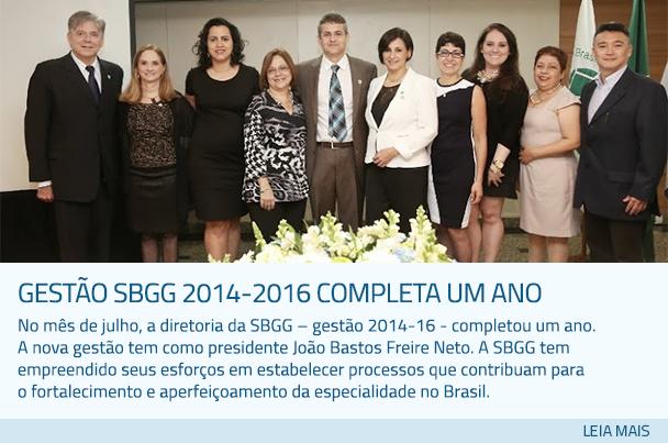 Gestco SBGG 2014-16 completa um ano