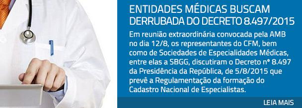 Entidades midicas buscam derrubada de Decreto 8.497/2015