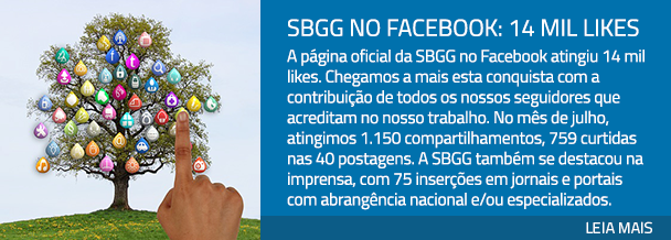 SBGG no Facebook: 14 mil likes