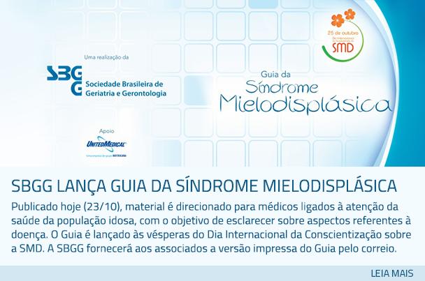 SBGG lança Guia da Síndrome Mielodisplásica