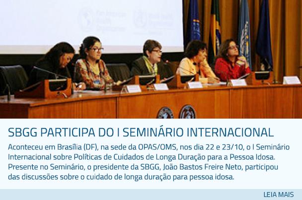 SBGG participa do I Seminario Internacional