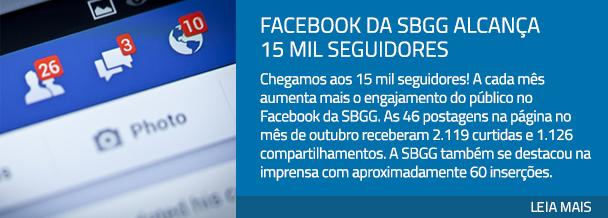 Facebook da SBGG alcança 15 mil seguidores