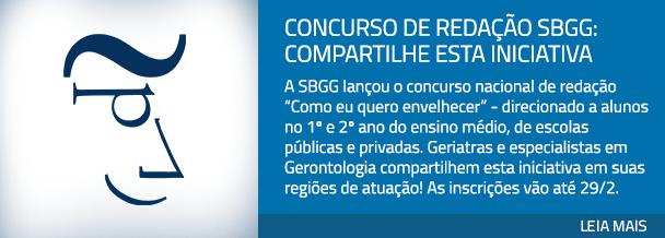 Concurso de Redação SBGG: compartilhe esta iniciativa