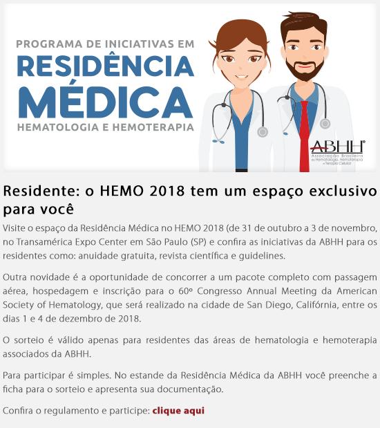 Residente: o HEMO 2018 tem um espaço exlusivo para vocês
